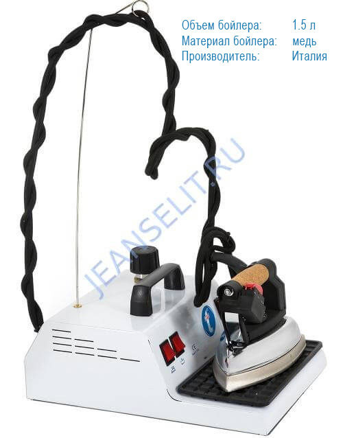 Парогенератор с утюгом для дома VTO 054 Italy