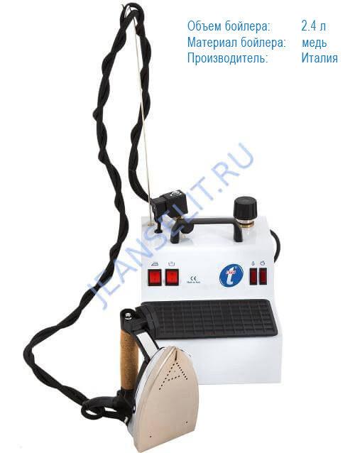 Парогенератор с утюгом для дома VTO 072 Italy